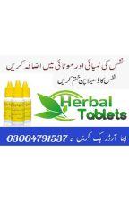 Buy New Extra Hard Herbal Oil In Karachi- 03004791537 by kashifleopar