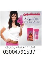 Lady Secret Cream Vagina Tightening Gel in Pakistan - 03004791537 by kashifleopar