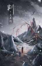 Pan Guan《判官-အပလောကအကဲဖြတ်》 by camellia_b