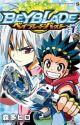 Beyblade burst Manga (1-18) by Rinne704