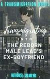 [BL] Transmigrating into the Reborn Male Lead's Ex-Boyfriend cover