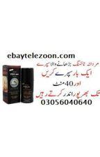 Best Viga Delay Spray In Pakistan - 03056040640 by darazherbal11