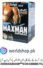 Maxman Capsules MMC II Price in Pakistan   Imported from USA - 03006668448 by RabiaAbbasi7
