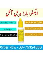 Extra Hard Herbal Oil Price In Pakistan - 03475324666 by onlineshoppin01