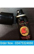 Viga Delay Spray in Pakistan - 03475324666 by onlineshoppin01