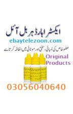 Extra Hard Herbal Power Oil Online Bazar In Pakistan - 03056040640 by darazherbal11