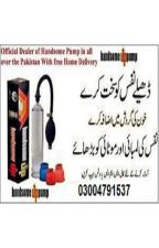 Handsome Up Pump Price Pakistan - 03004791537 by abbasisaab9