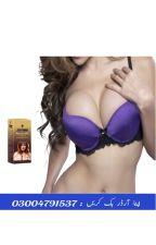Female Breast Enlargement Cream in Pakistan - 03004791537 by herbal01