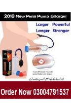 SD Brand Handsome Up Penis Pump Price in Pakistan - 03004791537 by abbasisaab9