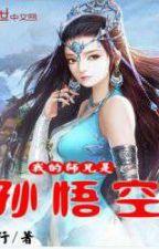√ Setelah masuk selama tiga tahun, identitas saya sebagai Shenhao terungkap  by Anu0027
