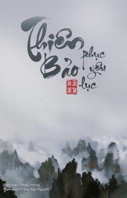 [Hoàn - Quyển 5 và phiên ngoại] Thiên Bảo phục yêu lục - Phi Thiên Dạ Tường