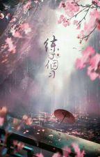 [BL]Wind God's Journey oleh davinci140303