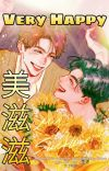 ✅🏳️🌈[BL] VH|English(Completed) cover