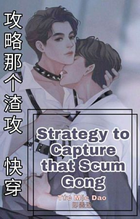 [BL] Strategy to Capture that Scum Gong攻略那个渣攻[快穿](Completed) by ChineseBLovers