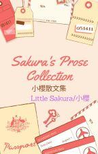 小櫻散文集 Sakura's Prose Collection by SakuraLittle