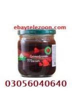 Epimedium Macun Price In Pakistan - 03056040640 - EbayTeleZoon by darazherbal11
