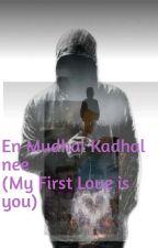 EN MUDHAL KADHAL NEE ( MY FIRST LOVE IS YOU) by rathinakuul