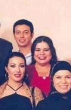 عائلة الحاج متولي (قريبا ) by YassmienAbdElazeem