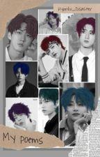 My Poems by Best_Boy_Jisung