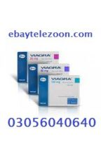 Viagra Tablets For Man Available In Pakistan - 03056040640 by darazherbal11