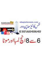 Handsome Up Pump Available In Pakistan - 03056040640 by darazherbal11