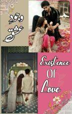 ✷ وجودِ عشقِ ✷ Existence Of Love ✷ by BATxARH