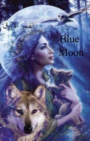 Blue moon  by Wardzaid