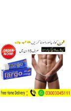 @Buy Largo Cream In Pakistan - 03056040640 by herbalsexproducts