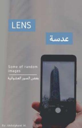 عدسة || Lens  by Abdulghani_K