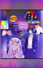 💛💙💖[BL]חלום ליל-ירח💖💙💛 by FallenSouI