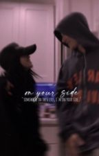 on your side| ɴᴀᴅᴇɴ by 00LUVME