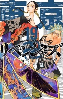 [ Tokyo Revengers ] Bắt Cá Hai Tay