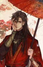 Encountered The Girl.    The Hua Cheng x Female Reader by txciql0ve