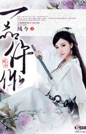 Nhất phẩm ngỗ tác - Phượng Kim - Nữ Cường - Hố by Ghibli_419
