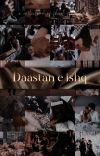 Daastan E Ishq | داستانِ عشق cover