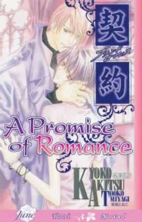 BL Jepang - A Promise Of Romance by Chintralala