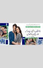 BUY ORIGINAL VIAGRA TABLETS IN PAKISTAN - 03056040640 by SanaMalik360
