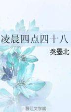 4 : 48  by XiaoTaoHua