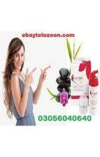 Everteen Gel Online Order In Pakistan - 03056040640 by SanaMalik360