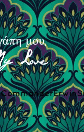 αγάπη μου, my love by CommanderErwinSmith