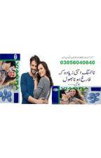 Viagra Pack Of 4 Tablets In Pakistan - 03056040640 by SanaMalik360