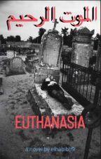 الموت الرحيم بقلم ELHABIBH9