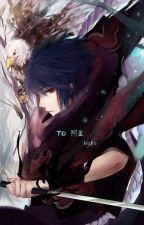 Mine (Sasuke Uchiha X Reader) by 370Jungkook