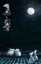 The Untamed /Mo Dao Zu Shi by SwagKing_3