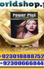 Power Plus Female Desire Capsule in Pakistan - 03006668448 by RabiaAbbasi7