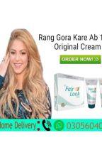 New Fair Look Cream Price in Pakistan - 03056040640 by SanaMalik360