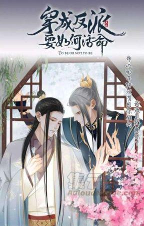 How To Survive As Villain [Bagaimana Bertahan Hidup Sebagai Penjahat] Vol 2  by JiangshiCat