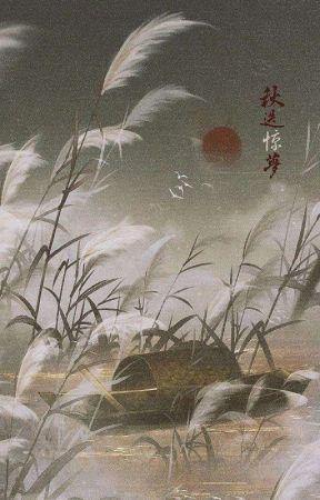 [Làng Quê] TRONG TIẾNG HÁT TRƯƠNG CHI by Gardenia_Augusta
