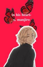 In his heart- Mikey X Reader by zhonglis_ashes