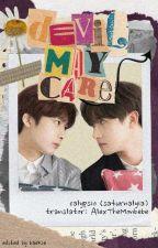 Hyungwon & Changkyun - [Transfic]: Devil may care bởi ZiziandDany